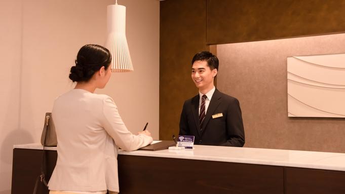〇素泊まり〇【東京都民限定】近場でゆっくりホテルステイプラン!