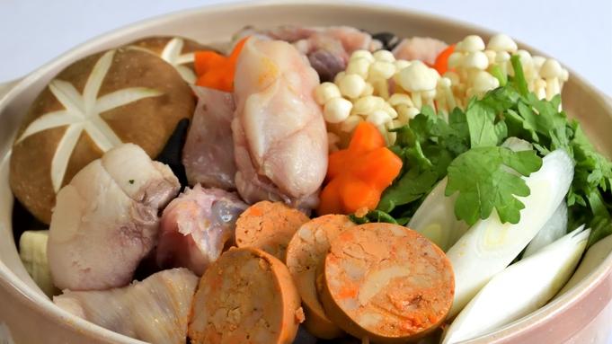 【冬限定!あんこう鍋×週末連休】あんこうづくしで贅沢に!●2食付き●
