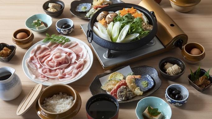 【すき焼き膳×週末連休】栃木のブランド豚『ゆめポーク』ですき焼き●2食付き●