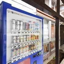 *屋外に自動販売機も設置しております。アルコール類も
