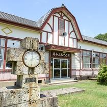 *昭和ふるさと館/旧学校の校舎を改装した建物、古きよき日本の学び舎がそのままに