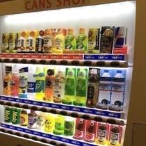 清涼飲料水の自動販売機