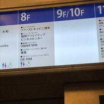 地下鉄中洲川端駅からホテルまで6
