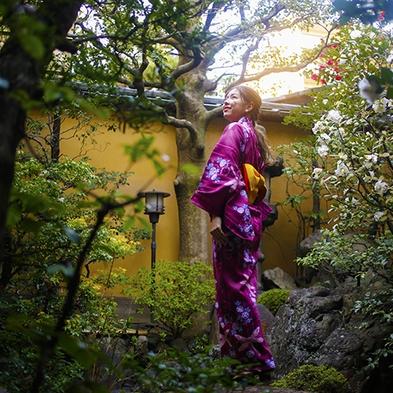 """【素泊まり】中心街にたたずむ """"木造町屋""""で京都らしい滞在を"""