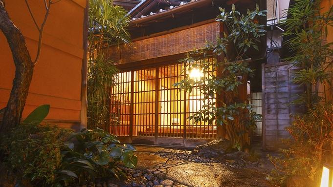 ◆基本会席<梅>◆「京都伝統の味」華やかで、繊細な味覚に舌鼓