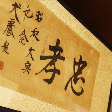 """◆贅沢会席<松>◆ ≪厳選 黒毛和牛≫&≪旬の魚≫ 大盤振る舞いの""""2大メイン""""をプラス♪"""