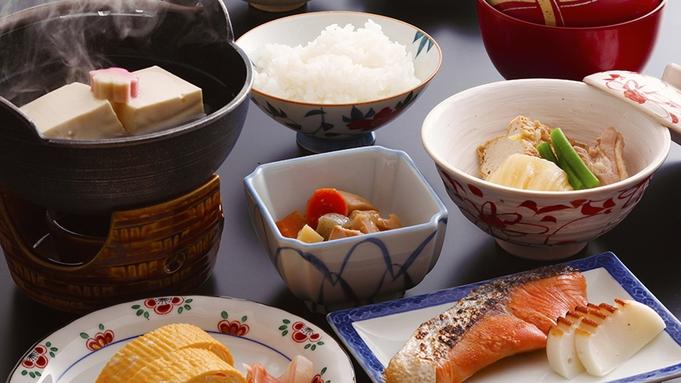 ☆三賀SALE<第3弾>室数限定の≪お部屋食≫をはじめ3大特典付き!