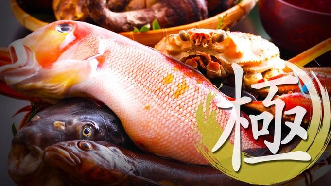 """◆美味絢爛‐京の雅‐◆四季の食材が織りなす「奇跡の逸品」を、鮮やかに彩られる""""贅の時間""""とともに"""