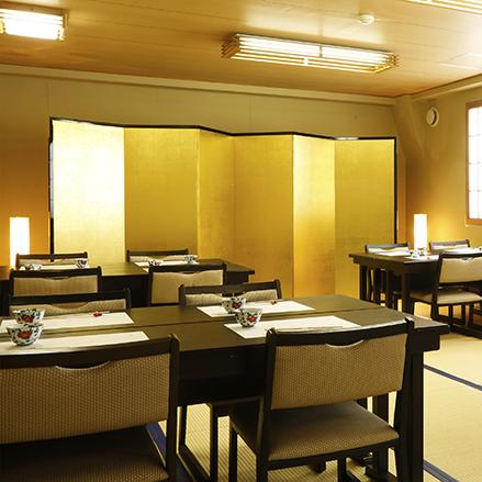 【お食事処】朝食はこちらでお召し上がりください。宴会場としてもご利用いただけます。