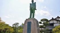 *【周辺観光】大隈重信記念館