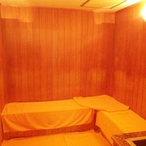 *【温泉】サウナ室も完備しています。