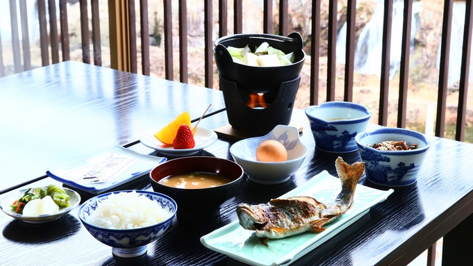 【朝食付】寝起きの体に優しい和朝食★川魚は塩焼きで♪