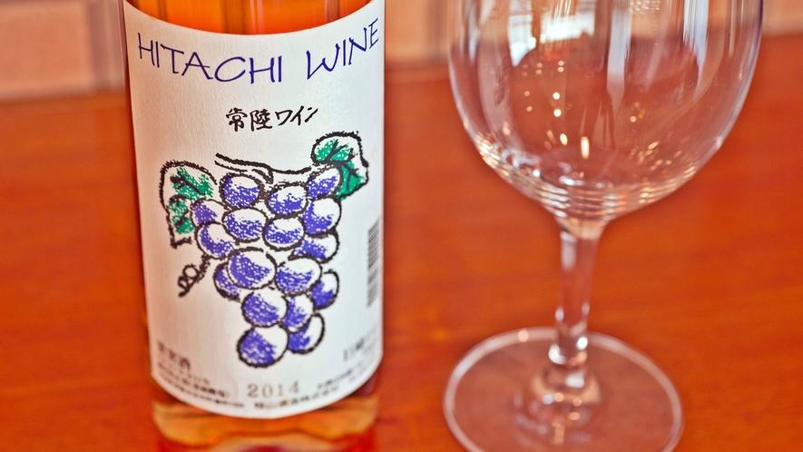 *【ワイン(イメージ)】常陸太田名産の巨峰で作られた、「巨峰ワイン」