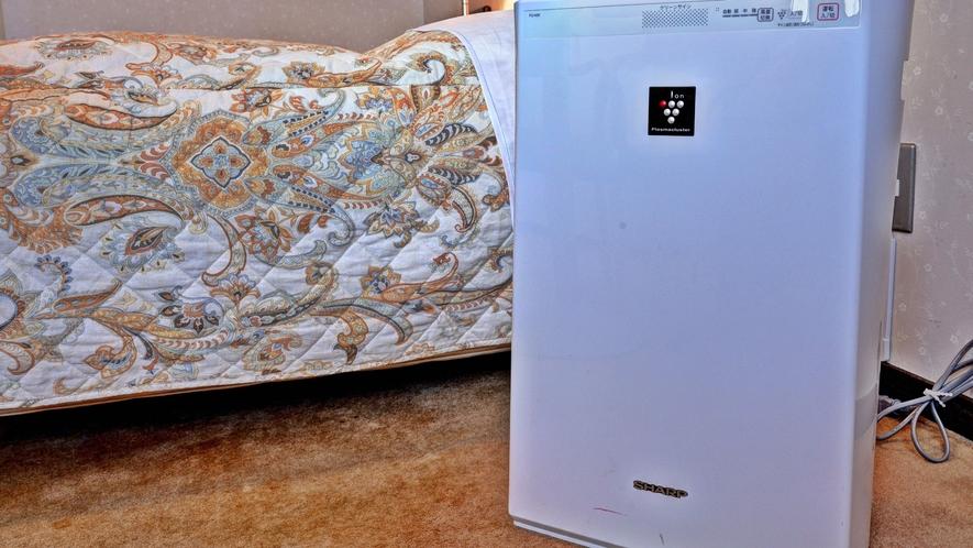 *【客室設備(例)】空気清浄機で快適にお過ごしいただけます。