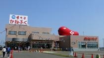 **周辺観光【かねふくめんたいパーク】無料で見学できる明太子工場。家族連れやカップルに人気♪