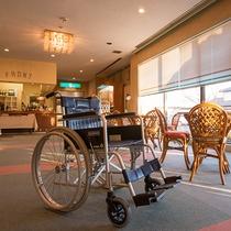 *【設備】貸し出し用車椅子をご用意。詳しくは直接当館まで。