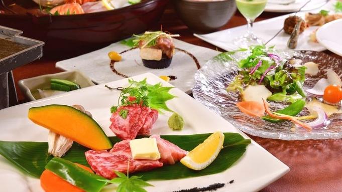 """【旬を満喫】美食プラン!旅の楽しみは""""お料理""""という方にぴったりプラン"""