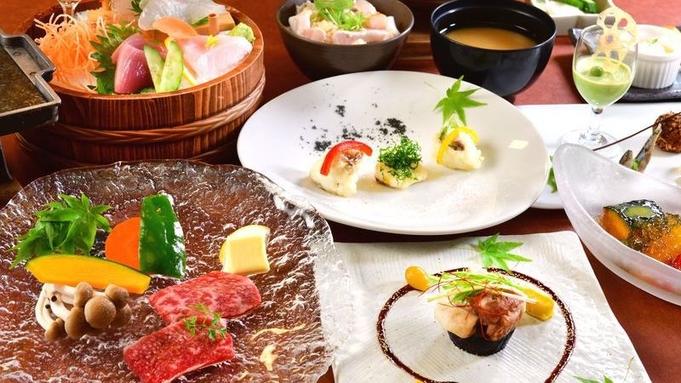 【ぷち贅沢】南紀の旬を味わう季節の料理長特選創作会席プラン