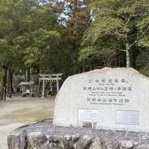 観光・熊野古道1