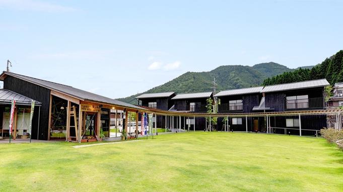 【素泊まり】温泉やお買物・体験が敷地内で楽しめる滞在型施設♪