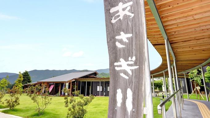 【2食付】地元の特産を使った季節の和会席料理☆新鮮な川魚や山菜が人気♪