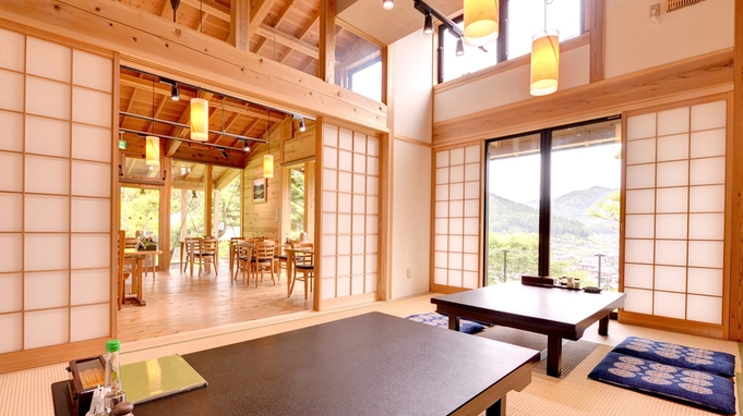 【朝食付】夕食は自由気ままに♪朝はしっかり和朝食を食べてお出かけください!