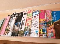 伊勢志摩のガイドブック