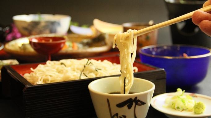 【信州味覚】人気ナンバー1≪うづら御膳≫更級の蕎麦と信州の旬の味覚を楽しむ【家族旅行応援】【温泉】