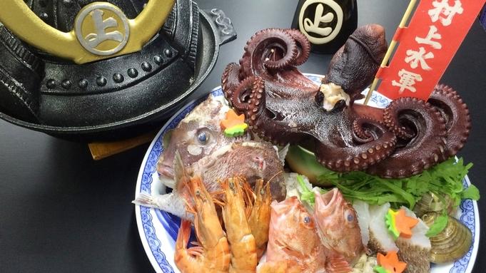 【水軍鍋】村上海賊の必勝祈願「水軍鍋」を豪快に食す!〜テレビで紹介されました〜<2食付>