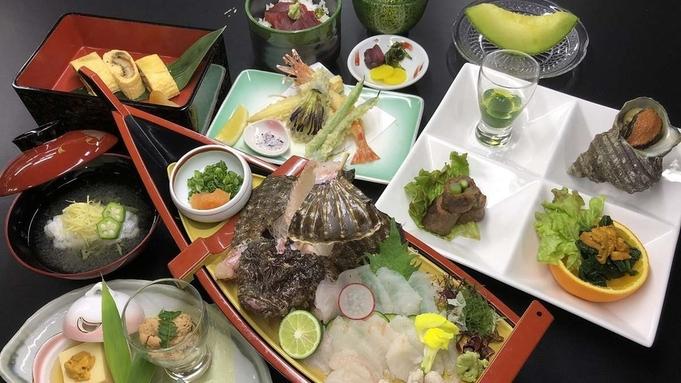 【青影料理】極み☆料理長おまかせ!山海の美味を堪能する贅沢三昧プラン