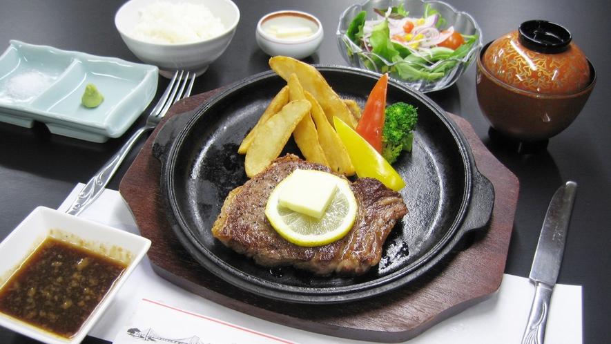 *【ステーキ定食】一例