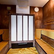 *サウナ◆大浴場内にはサウナもございます。旅の疲れをしっかりと流してください