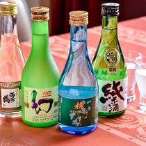 *地酒◆広島の地酒をご用意しております。お食事のお供にお楽しみください
