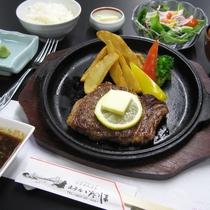 【ステーキ定食】一例