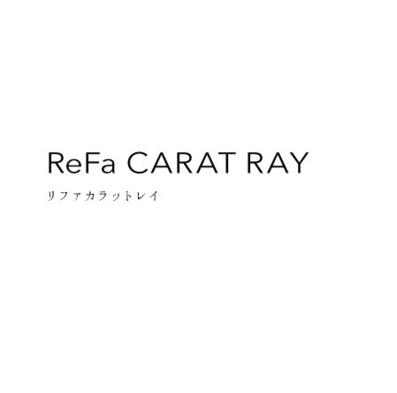 【女性必見】ReFa CARAT RAY付きプラン♪人気のリファで、引き締まった肌へ♪(素泊まり)