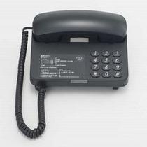 電話機(内線専用)※客室からの外線はできません。