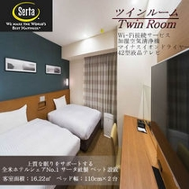 ツインルーム■16.22平米■ベッド幅110cm×2台 サータ社製ベット完備♪ Wi-Fi接続無料♪