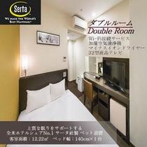 ダブルルーム■12.22平米■ベッド幅140cm×1台 サータ社製ベット完備♪Wi-Fi接続無料♪