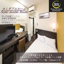 セミダブルルーム■11.25平米■ベッド幅120cm×1台サータ社製ベット完備♪Wi-Fi接続無料♪