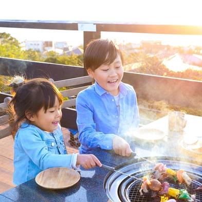 【楽天スーパーSALE】30%OFF【アワビ付お肉&海鮮特選BBQ】夕日が美しいテラスで♪<朝夕付>