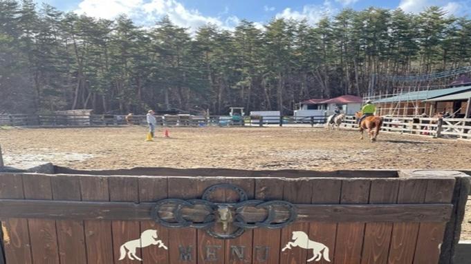 【乗馬体験】コロナ対策もバッチリ◎【朝食付】雄大な自然に囲まれた小淵沢・八ヶ岳のペンションに滞在!