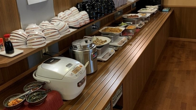 【夕食付・朝食無料】スタンダードプラン