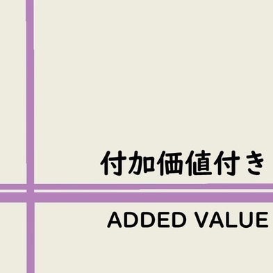 【出張応援特典】3000円分QUOカード付