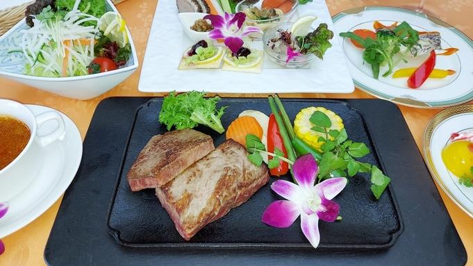 ■■飲み放題■■ 美酒と絶品グルメ おおいた和牛ステーキプラン 【1泊2食付】
