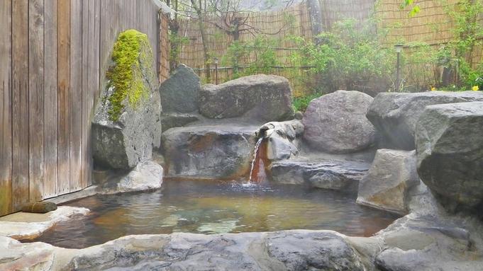 ≪二食付≫山菜づくしの田舎料理&新平湯温泉を堪能(¥7,700〜)【現金特価】