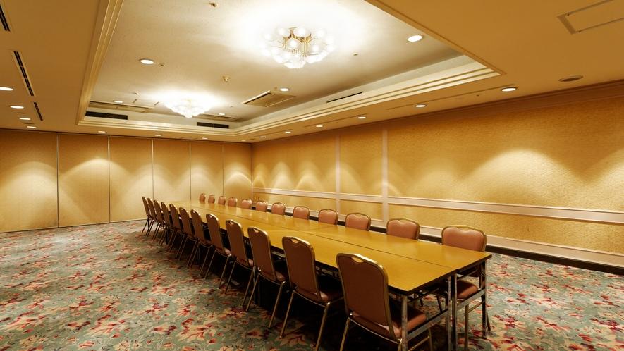 【会議室】詳細は公式HPをご確認ください
