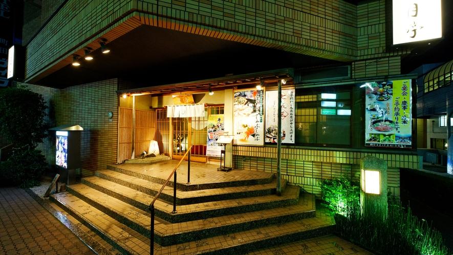 和食処「月亭」では、京懐石、しゃぶしゃぶ、活魚料理をお愉しみいただけます