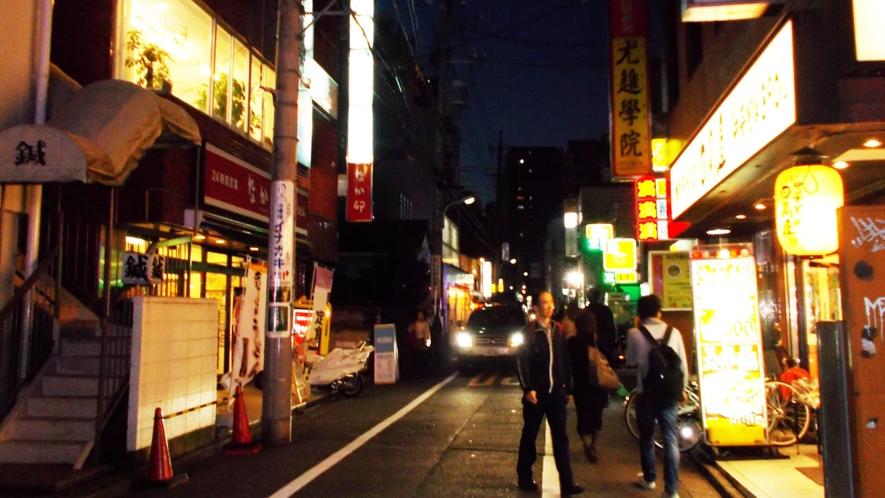 まほろ横丁シリーズ・作家『三浦しをん』さんは町田育ち。舞台となった街並みです。