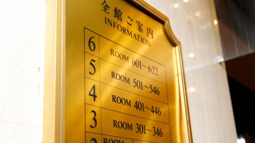 充実した設備と洗練された空間で、ご満足いただけるサービスをご提供いたします