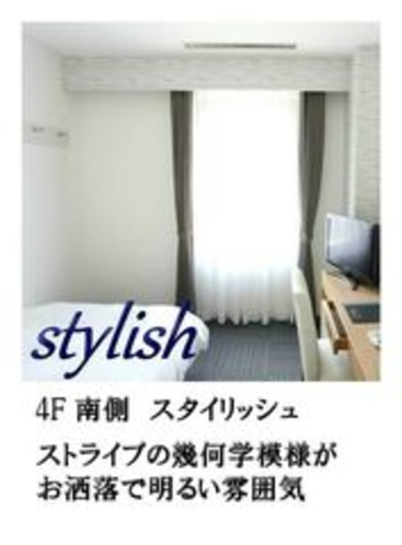 4F南側シングルルーム